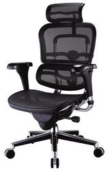 Meilleur fauteuil de bureau ergonomique