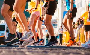 Acheter chaussures de running au meilleur prix